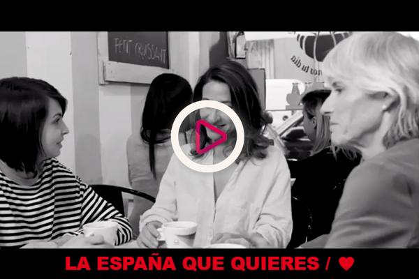 Vídeo promocional 2019 - La España que Quieres